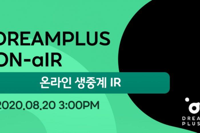 드림플러스 스타트업 온라인 생중계IR 개최