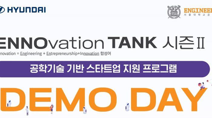ENNOvation TANK 시즌2 데모데이