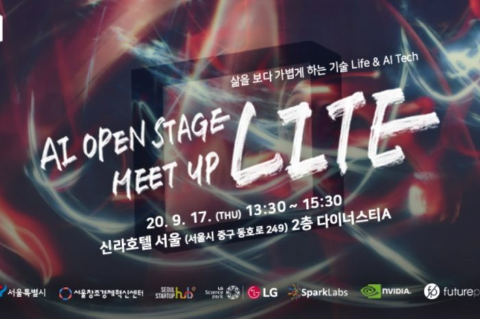 AI open stage meet - up 'LITE'