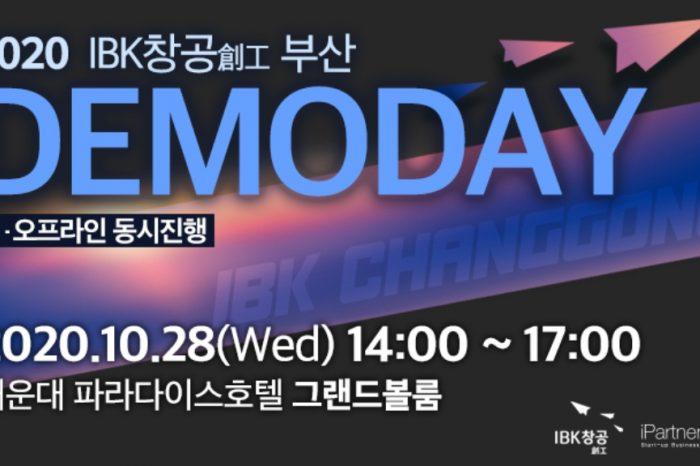 2020년 IBK창공 부산 온오프라인 통합 Demoday