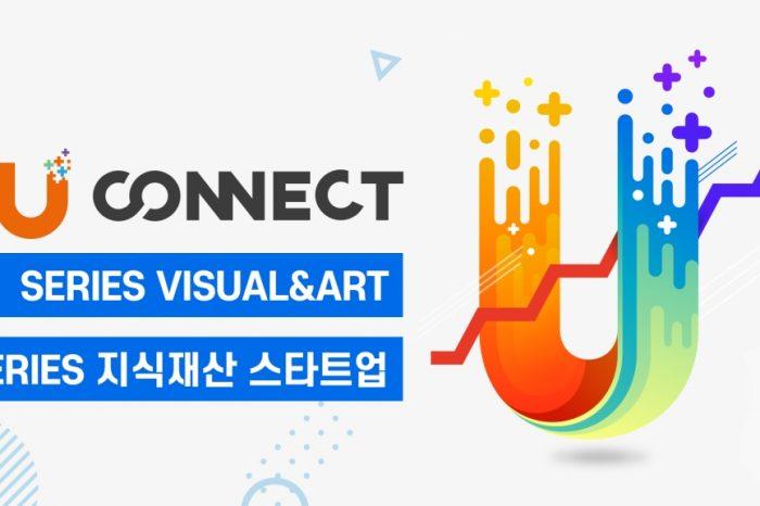 2020.10월 U-CONNECT