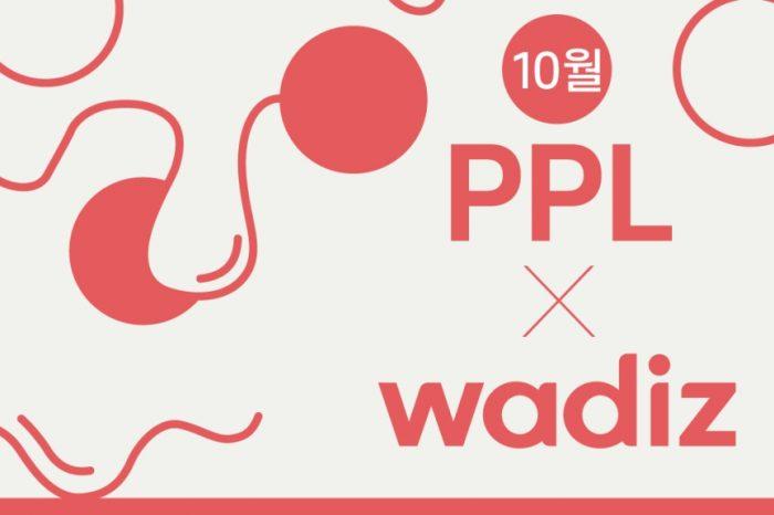 10월 PPL(Pizza Pitching Lounge) X wadiz(와디즈)