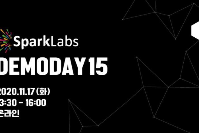 SparkLabs (스파크랩) 15기 데모데이