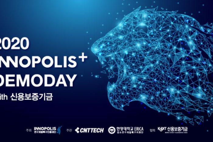2020 Innopolis+ 데모데이 with 신용보증기금