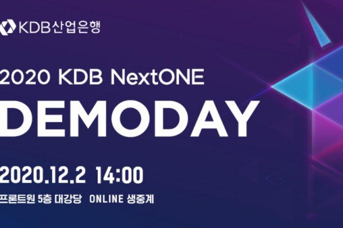2020 KDB NextONE 제1기 데모데이