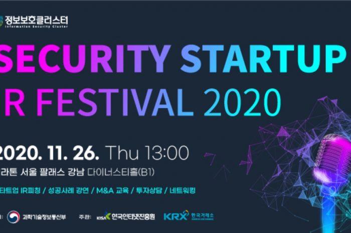 2020 Security Startup IR Festival