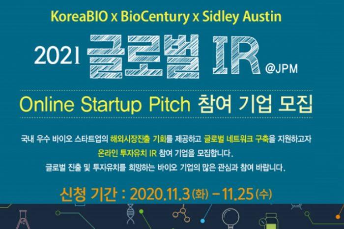 2021 글로벌 IR(KoreaBIO X BioCentury X Sidley Austin)