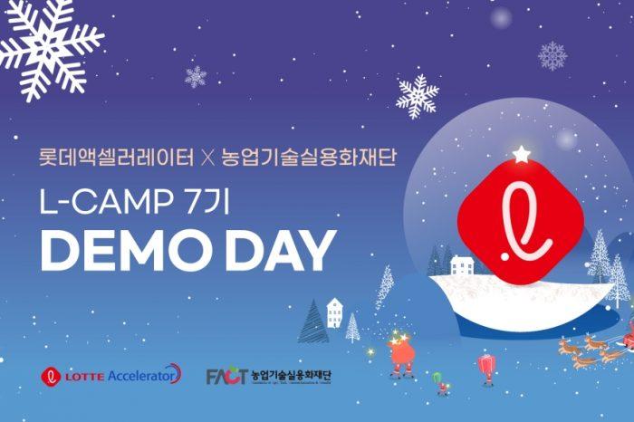L-CAMP 7기 DEMODAY