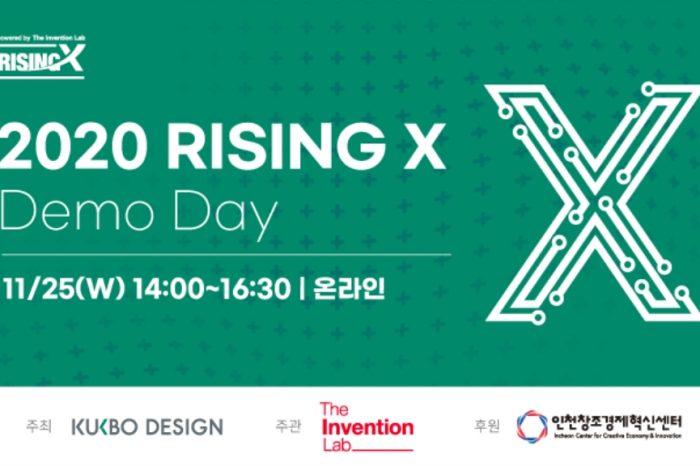 RISING X 2020 Demo Day