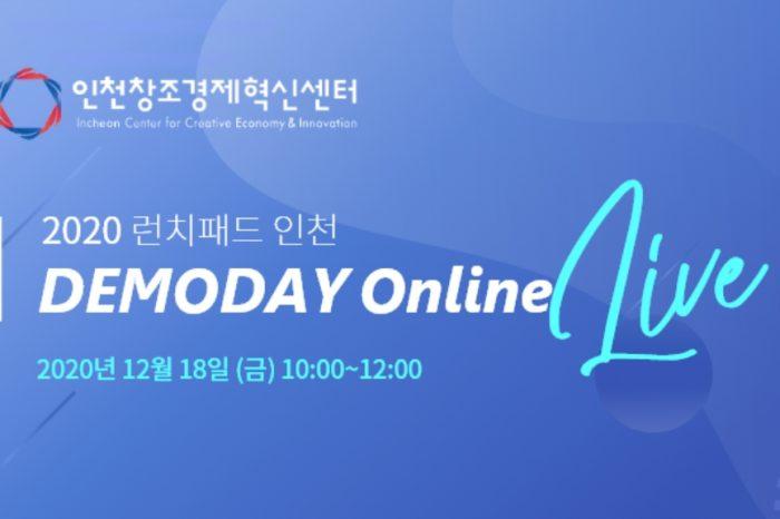 2020 런치패드 인천 DEMODAY Online Live
