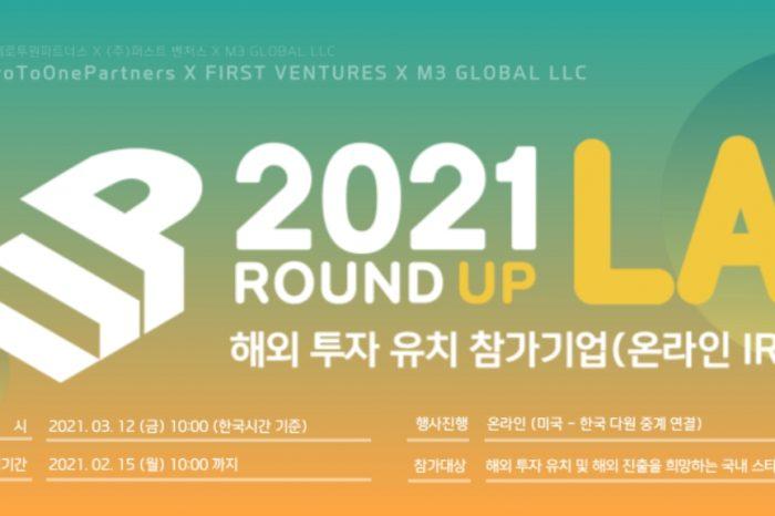2021 ROUND UP - LA