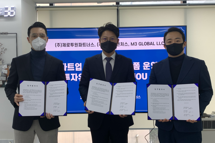 (주)제로투원파트너스-(주)퍼스트벤처스-M3 GLOBAL LLC, 스타트업 해외진출 업무협약(MOU) 체결