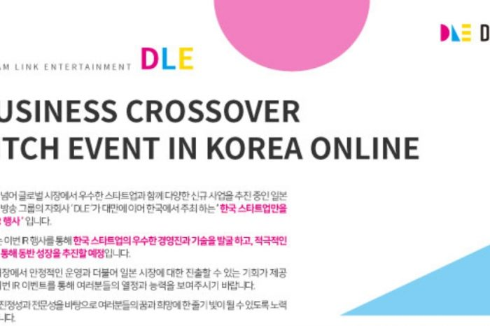 DLE BUSINESS CROSSOVER PITCH