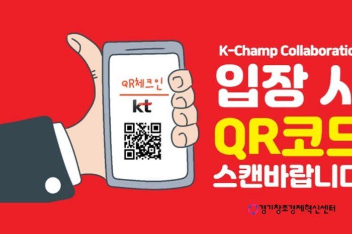 [KT 사업화 연계] 경기창조경제혁신센터 K-Champ Collaboration