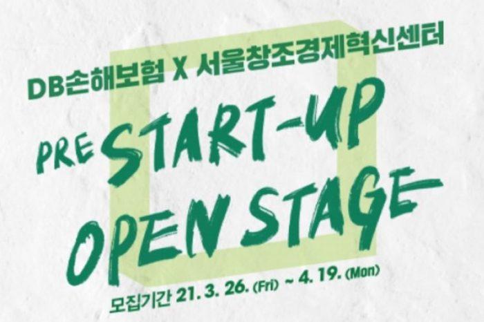 DB손해보험 x 서울창조경제혁신센터 Pre Start-up open stage