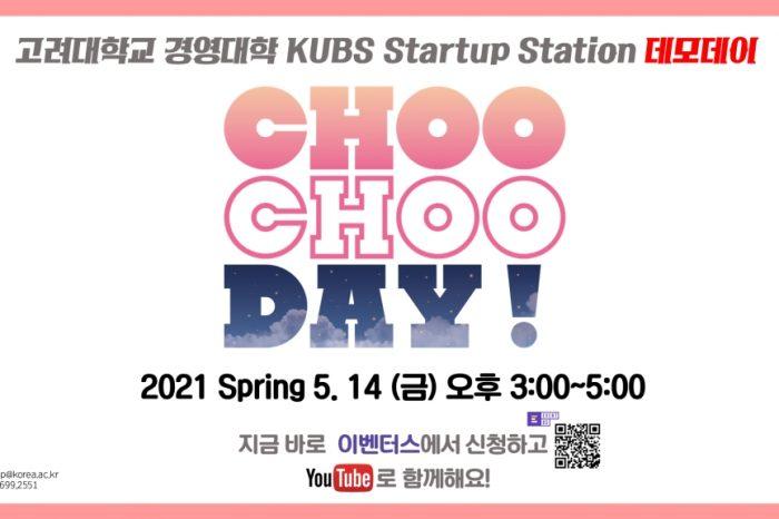2021 CHOO CHOO DAY 츄츄데이 (스타트업 데모데이)