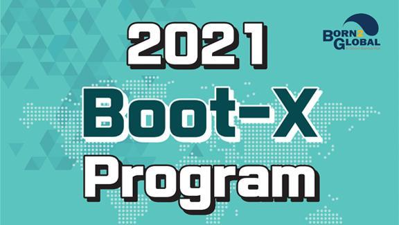 2021 해외진출지원사업 글로벌 액셀러레이션 Boot-X Program 모집
