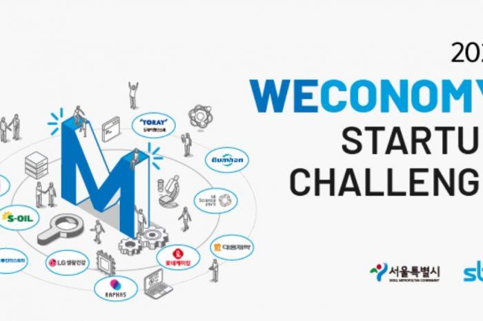2021 Weconomy Startup Challenge