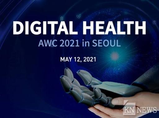 [AWC 2021] 온라인 웨비나 (비대면)