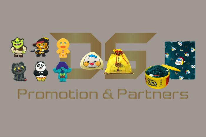 ㈜디에스피앤피, 소비자에게 새로운 재미와 가치를 제공하는 차별화 상품 기획·개발 서비스 확대