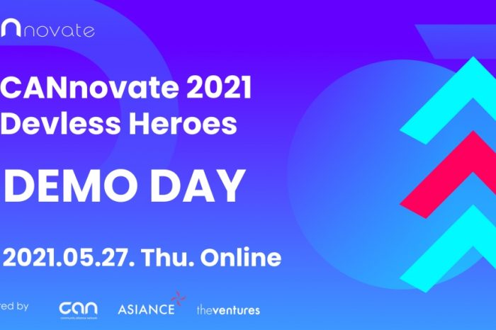 CANnovate 2021 - Devless Heroes 데모데이