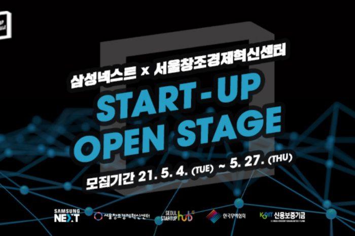 2021 3rd 삼성넥스트 x 서울창조경제혁신센터 스타트업 오픈 스테이지 밋업 개최