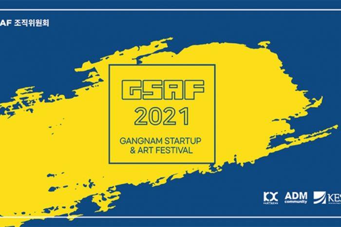 GSAF 2021 KOC 스타트업 IR 행사 개최