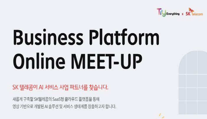Business Platform Online MEET-UP