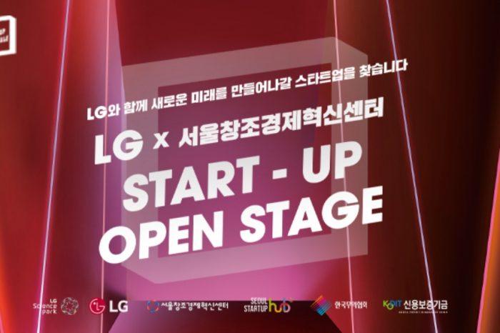 LG x 서울창조경제혁신센터 Startup open stage