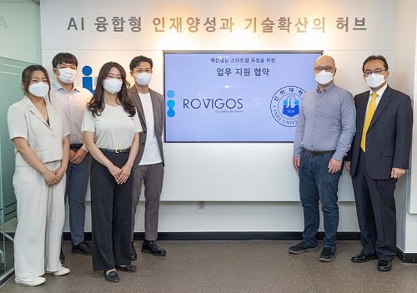 인하대 인공지능융합센터, 첫 학생 창업팀 '로비고스' 배출