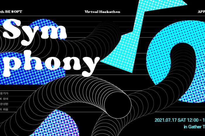 28th SOPT APPJAM DemoDay (Virtual Hackathon)
